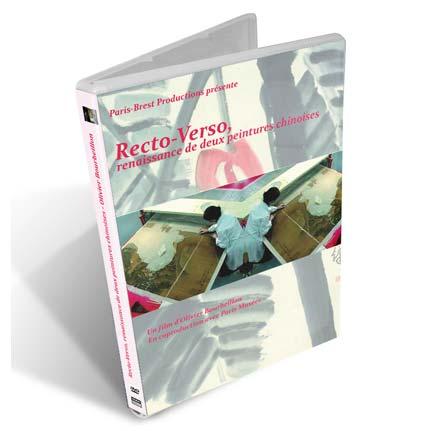 RECTO-VERSO - Paris Brest Productions