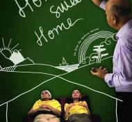 Projection de «Home sweet home» à l'institut du monde arabe